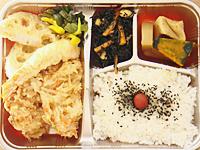 「天ぷら弁当」