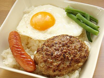 ハンバーグ&目玉焼&ウィンナー丼