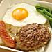 ハンバーグ&目玉焼き&ウィンナー丼
