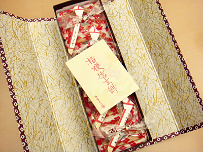 【お土産】桔梗信玄餅