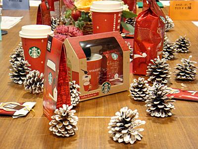 コーヒーセミナー2012Xmas@スタバ