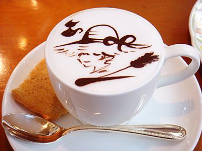「ふわふわミルク入りコーヒー」