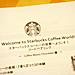 コーヒーセミナー2013バレンタイン@スタバ