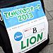 TOKYOウオーク2013 第1回大会
