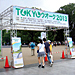 TOKYOウオーク2013 第2回大会