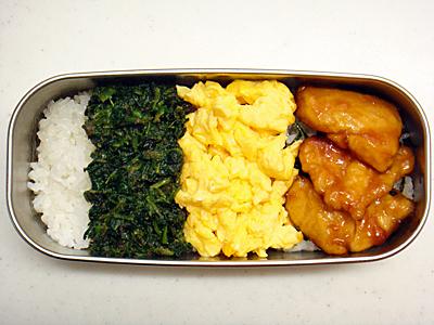 4/24 鶏くわ焼き弁当