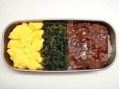 4/25 牛しょうが煮弁当