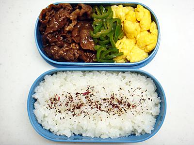 5/2 牛しぐれ煮弁当
