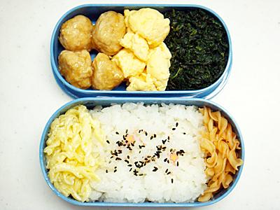 5/14 鶏だんご弁当