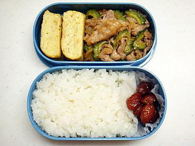 5/20 豚肉ゴーヤ炒め弁当
