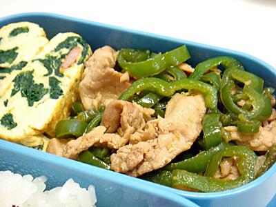 5/23 豚ピーマン炒め弁当