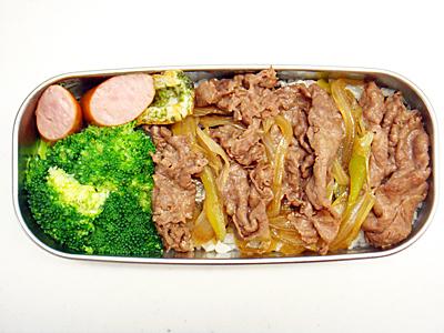 5/24 牛丼弁当