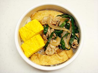 7/4 豚ピーマン炒め弁当