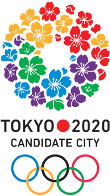 2020年東京オリンピック・パラリンピック開催決定!!