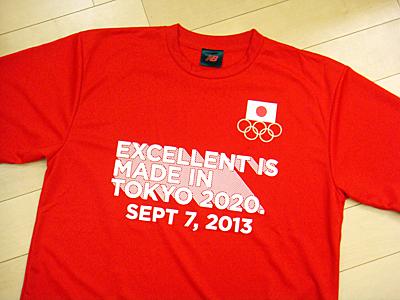 東京開催決定記念Tシャツ