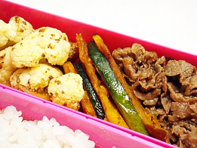 9/26 カリフラワーのマヨ炒め弁当