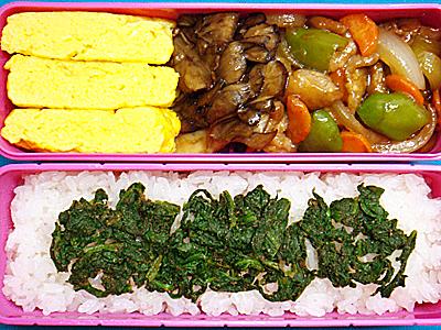 10/25 薄切り酢豚弁当