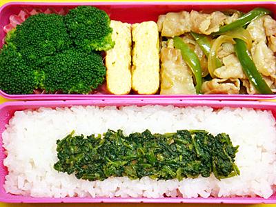 11/20 豚肉とピーマンの炒めもの弁当