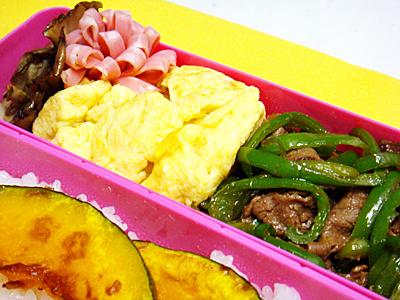11/28 牛肉とピーマンのオイスター炒め弁当