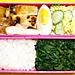 4/10 鶏の塩焼き弁当