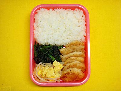 4/22 鶏ムネ肉のパン粉焼き弁当