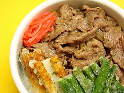 5/21 牛すき煮弁当