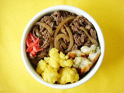 5/26 牛丼弁当