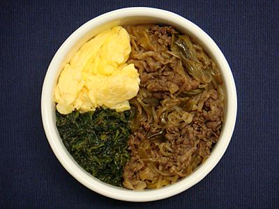 9/10 牛すき煮弁当