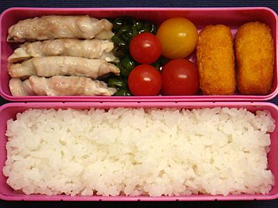 10/9 豚肉の紫蘇チーズ巻き弁当