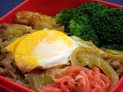 10/17 牛玉丼弁当