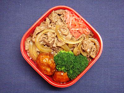 11/21 牛丼弁当