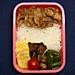 1/15 豚しょうが焼き弁当