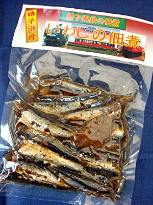 銚子電鉄の佃煮 いわしの佃煮