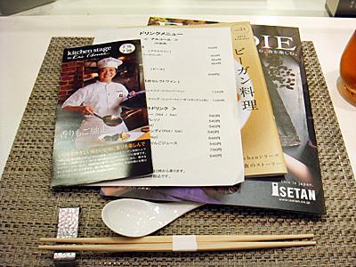 キッチンステージセミナー@伊勢丹新宿店