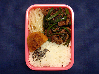 10/28 牛肉とピーマンのオイスターソース炒め弁当