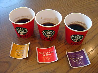 コーヒーセミナー2015Xmas@スタバ
