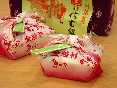 【お土産】信玄餅@金精軒