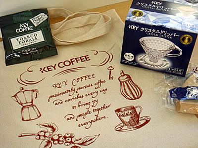 コーヒーセミナー@キーコーヒー