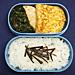 3/2 焼き魚弁当