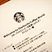 コーヒーセミナー2016アイスコーヒー@スタバ