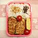 4/25 ピーマンの肉詰め弁当