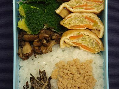 2/19 鶏ひき肉の巾着煮弁当