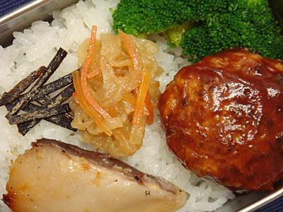 3/4 焼き魚弁当