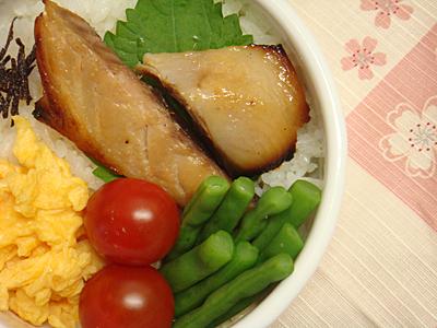 4/28 焼き魚弁当
